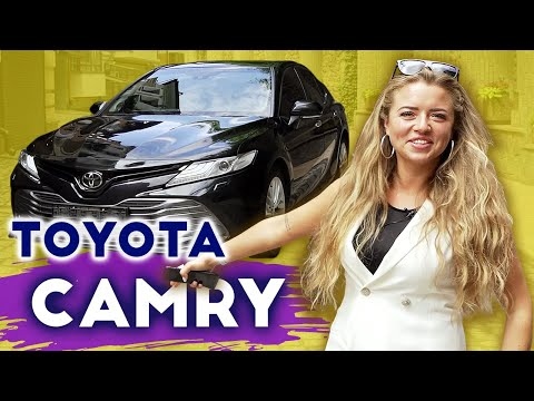 Обзор авто TOYOTA CAMRY. Дизайн и технические характеристики бизнес седана. КРУИЗ БЕЗ КОНТРОЛЯ