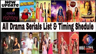 Colors Rishtey All Drama Serials List & Timing Shedule..