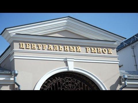 Ростов-на-Дону Старый Базар. Rostov-on-Don. Выпуск №48