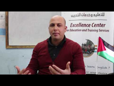 Study Arabic Experiance /Excellence Center 2016
