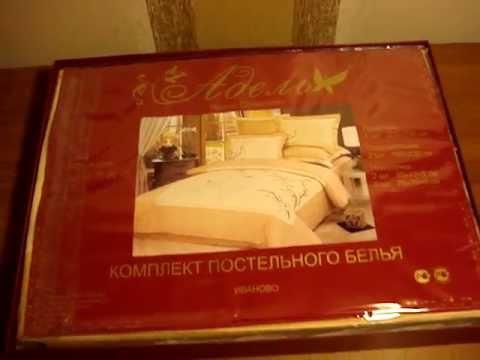 Купить постельное белье из сатина happy day stella розовое евро от производителя tac (турция).