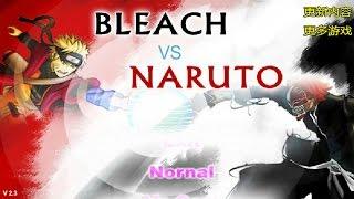 Bleach vs Naruto 2.3 Game Walkthrough