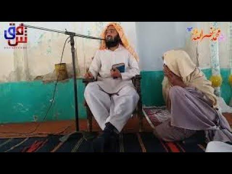 Maulana Nasrullah Qasmi - Dera Ghazi Khan Punjab Pakistan - Saraiki Bayan - 12-02-2018