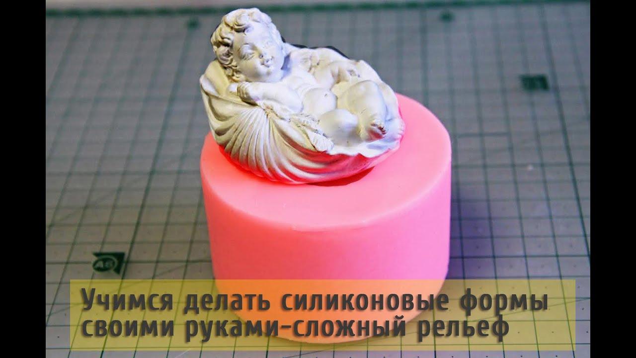 Как сделать силиконовую форму для заливки фото 664