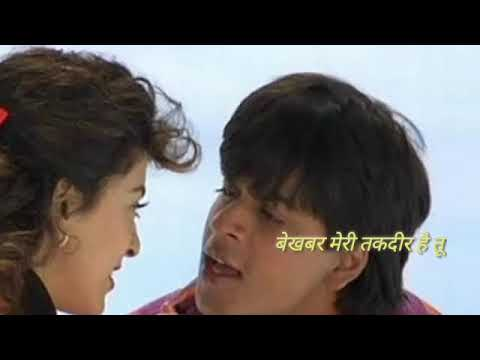 😍😍Whatsapp Status Video 😘😘Jadu Teri Najar Tu Hai Meri Kiran By Juned Shaikh