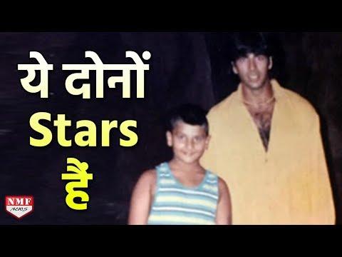 Akshay Kumar के बगल में खड़ा ये लड़का बन गया  है Superstar, पहचानिए कौन?