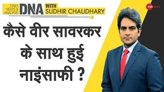 Gambar cover DNA: वीर सावरकर के अनसुने सत्य का विश्लेषण | Sudhir Chaudhary | Veer Savarkar | Analysis | Explained