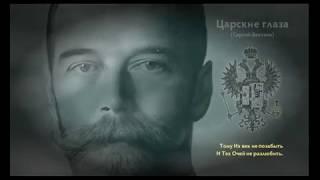Вечер памяти поэта Сергея Сергеевича Бехтеева (1879 - 1954)