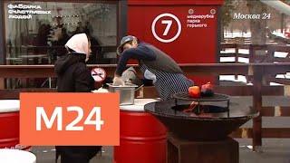 """""""Торги Москвы"""": 25,5 процента компании """"Мос Отис"""" выставлены на торги - Москва 24"""
