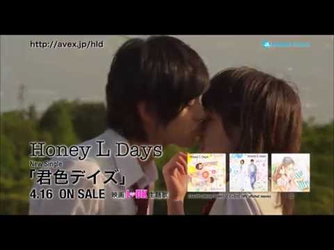 Honey L Days / 君色デイズ(「L♡DK」Movie Mix Ver.)