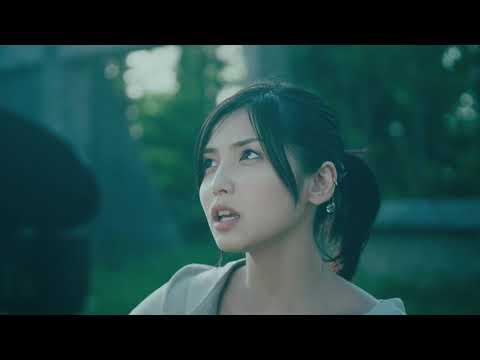 植田真梨恵「勿忘にくちづけ」MV