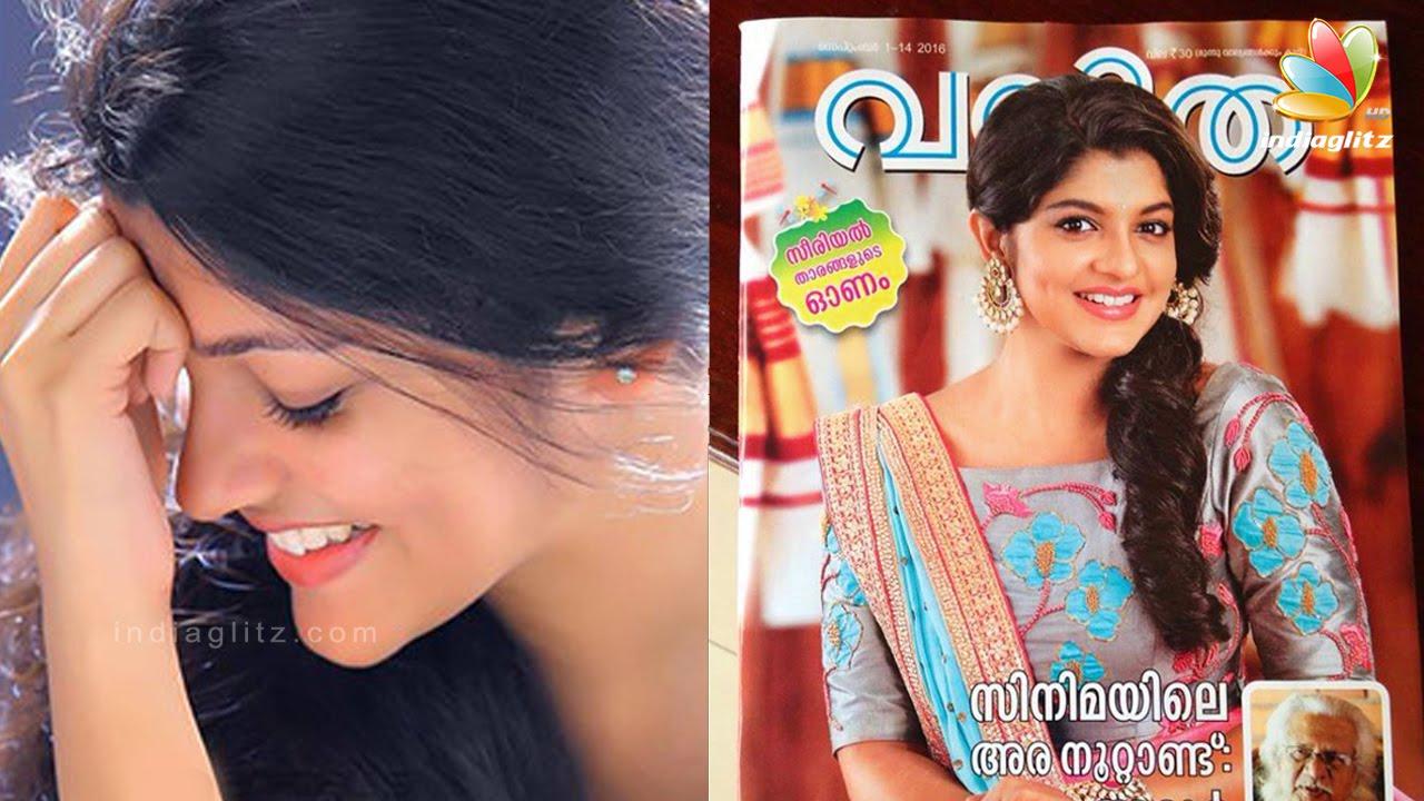 Wow! Aparna Balamurali achieved her dream | Hot Malayalam Cinema News