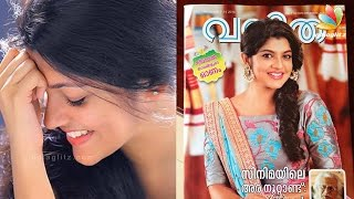 Wow! Aparna Balamurali achieved her dream | Hot Malayalam Cinema News