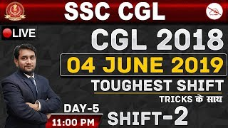 SSC-CGL 2018 | 04 June 2019 | Shift-2 | Previous Year 2018 Paper | Maths | 11:00 pm