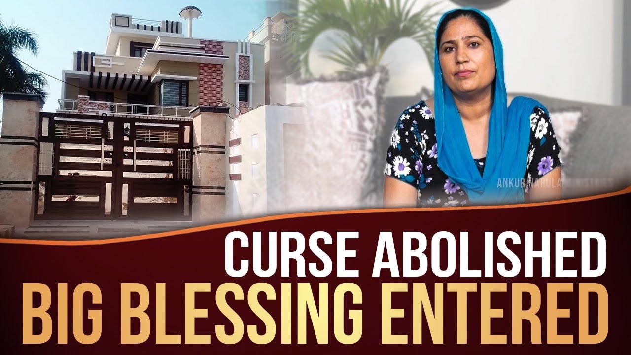 CURSE ABOLISHED, BIG BLESSING ENTERED || TESTIMONY || Ankur Narula Ministries