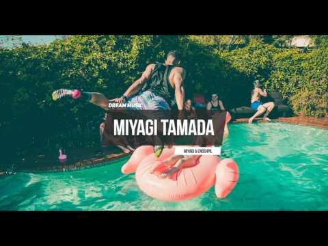 MiyaGi & Эндшпиль I Got Love перевод песни, текст и слова