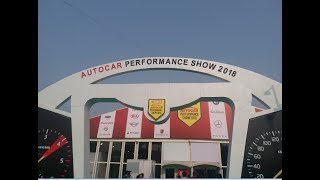 Autocar Expo 2018 Part - 2 Exotic Bikes & new launches / Mahindra's playground for Thar