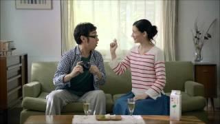 ダイニング・カレー篇 リビング・チーズ篇 マイコ 東京03角田 CM . ダイ...