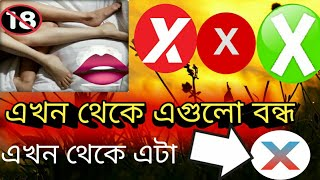 How To Use X Browser Save Your All History Bangla Tutorial screenshot 3