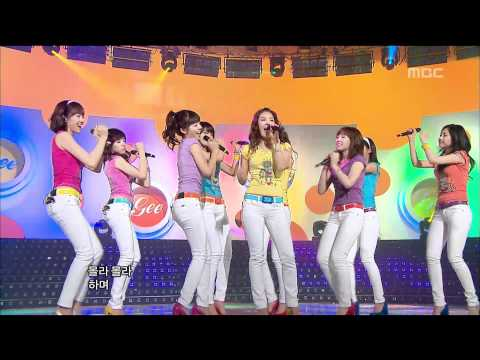 Girls' Generation - Gee, 소녀시대 - 지, Music Core 20090214