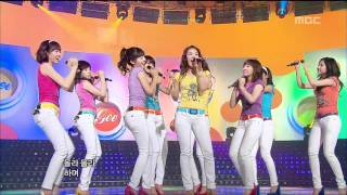 Girls' Generation - Gee, 소녀시대 - 지, Music Core 20090214