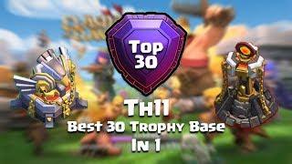 Th11 Best 30 Legend League Trophy Base  | Top 30 Legend League Trophy Base