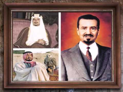 ملوك المملكة العربية السعودية بالصور Youtube