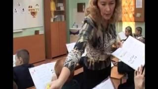 Урок математики в 1 классе - Л.Л. Хегай, учитель гимнзии г. Троицка Московской области