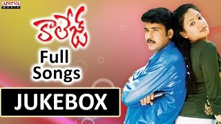 College (కాలేజీ) Telugu Movie Songs Jukebox || Sivaji, Manya