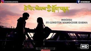 Bhutanese Song Ngoesu    Lungten Wangchuk Karma    Korean Remixed    HD
