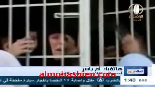تجاوزوات الشيعة يغتصبن النساء 9 مرات باليوم
