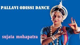 Pallavi Odissi Dance by Sujata Mohapatra - Thiruvananthapuram