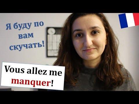 Вопрос: Как сказать я не знаю на французском языке?