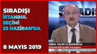 Sıradışı Turgay Güler   Nuh Albayrak   Emin Pazarcı   8 Mayıs 2019