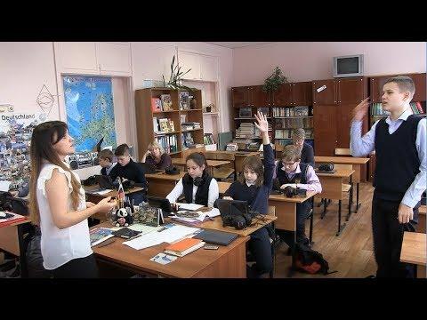 Видеоурок немецкого языка 6 класс