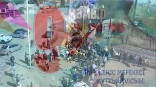 Акция голубь мира ко дню Победы!