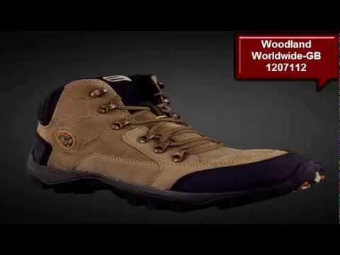 IND Woodland Shoes - YouTube