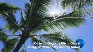 Sung, performed by Sammy Koiwa Sammy Koiwa 岩手県生まれ 岩手県育ち ...