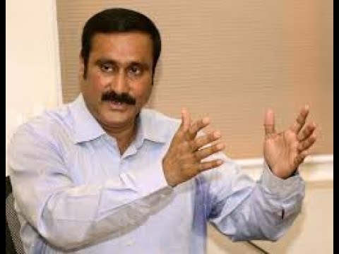 Song About Dr. Anbumani - THE MAN TO MAKE CHANGE