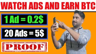 New ads Watching Site 2021, Watch Ads and earn money, Legit Free New Bitcoin Earning Site 2021