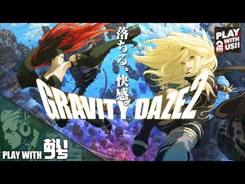 1【アクション】おついちの「グラビティデイズ 2」【GRAVITY DAZE 2】