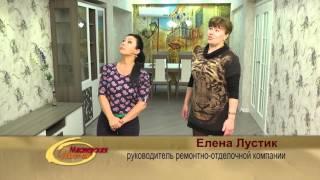 Ремонт и перепланировка 4 х комн кв  Елена Лустик