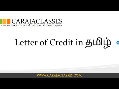 Letter of Credit in தமிழ்