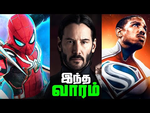 Spiderman No Way Home DELAYED and Black Superman Series ?? - Superhero News #105 (தமிழ்)