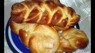 Receta: Pan De Trenzas Dulces - Silvana Cocina Y Manualidades