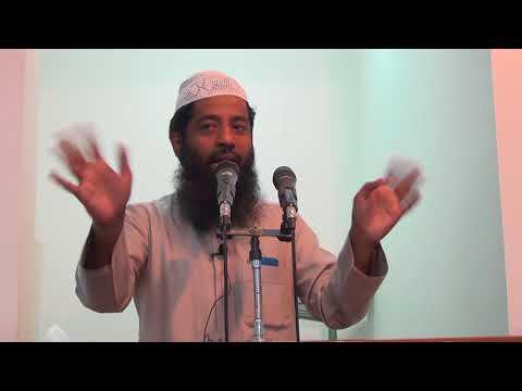 Moulavi Mujahid Ibn Razeen ,Globe Jummah 18/5/2018,KSA