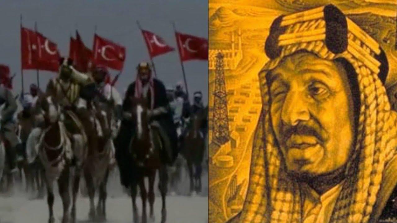 الدولة العثمانية Photo: موقف القبائل العربية من انضمام آل سعود للإنجليز ضد الدولة