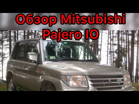 Машина с Армении в Россию, краткий обзор Mitsubishi Pajero Io . Армянская машина