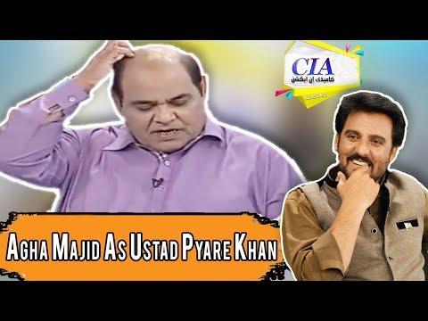Agha Majid As Ustad Pyare Khan -  CIA With Afzal Khan - 12 May 2018 - ATV