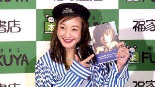 モデルでタレントの西山茉希が、初のスタイルブック「Life 西山茉希...